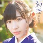 Hatsuzake (SINGLE+DVD) (First Press Limited Edition)(Japan Version)