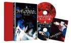 フィギュアなあなた 豪華版DVD-BOX