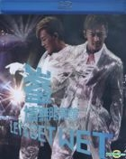 峯.情无限演唱会Let's Get Wet Live Karaoke (Blu-ray)
