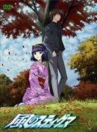Kaze no Stigma (DVD) (Vol.3) (Special Edition) (First Press Limited Edition) (Japan Version)