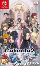 Caligula2 (Asian Chinese Version)