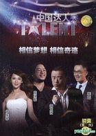 China's Got Talent Chu Sai (DVD) (5-6) (China Version)