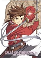 Tales of Symphonia The Animation OVA (DVD) (Vol. 4) (Normal Edition) (Japan Version)