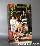 另一種燦爛生活 (2011) (DVD) (1-30集) (完) (中國版)