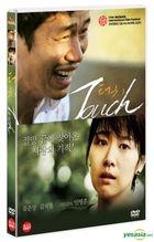 Touch (2012) (DVD) (Korea Version)