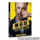Nobody (2021) (DVD) (Taiwan Version)