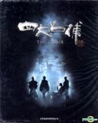 The Four (2012) (Blu-ray) (China Version)