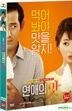Love Clinic (DVD) (韓國版)