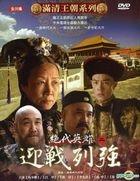 Jue Dai Ying Xiong Ying Zhan Lie Qiang  (DVD) (Ep. 1-20) (End) (Taiwan Version)