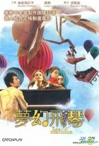 The Flying Machine (2011) (DVD) (Taiwan Version)