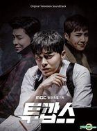 Two Cops OST (MBC TV Drama) (2CD)