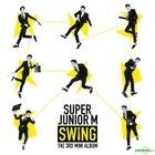 Super Junior-M Mini Album Vol. 3 - Swing (Korea Version)