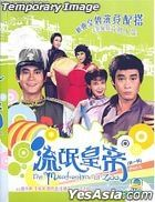 The Misadventure Of Zoo (1981) (VCD) (Ep. 1-20) (End)