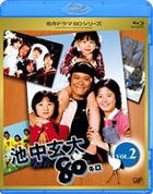 Ikenaka Genta 80kg (Blu-ray) (Vol.2) (Japan Version)