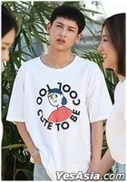 Too Cute To Be Cool : Cool Tee T-shirt