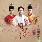 The Imperial Doctress Original TV Soundtrack (OST)