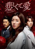Love in Sadness (DVD) (Box 3) (Japan Version)