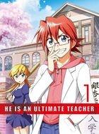 Ultimate Otaku Teacher Vol.1 (Blu-ray+CD) (First Press Limited Edition)(Japan Version)