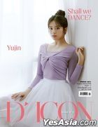 D-icon Vol.11 IZ*ONE Shall we dance? - An Yu Jin