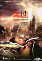 Smile Walked (2012) (DVD) (China Version)