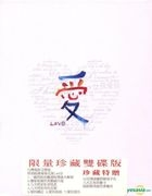 Love (Limited Edition) (DVD) (Taiwan Version)