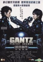 Gantz II: Perfect Answer (DVD) (English Subtitled) (Hong Kong Version)