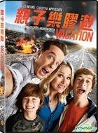 Vacation (2015) (DVD) (Hong Kong Version)