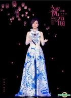 Best Wishes To You Jody's Concert 2015 (2DVD)