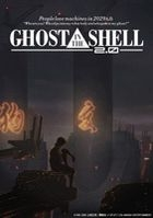 Ghost in the Shell 2.0 (DVD) (English Subtitled) (Japan Version)
