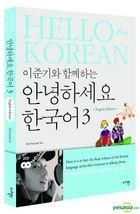 Hello Korean Vol. 3 - Learn With Lee Jun Ki (Book + 2CD) (English Version)