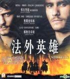 Ned Kelly (VCD) (Hong Kong Version)