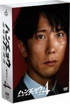 Hancho - Jinnansho Azumi Han (Series 4) DVD Box (DVD) (Japan Version)