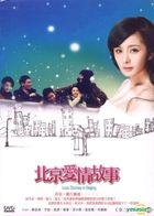 Beijing Love Story (2012) (DVD) (Ep.1-39) (End) (Taiwan Version)