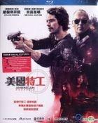 American Assassin (2017) (Blu-ray) (Hong Kong Version)