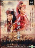 Legend Of Wang Zhao Jun (2006) (DVD) (Ep. 1-49) (End) (Taiwan Version)
