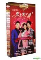 Love Actually (2013) (Ep. 1-37) (DVD) (End) (China Version)