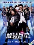 Superstars (DVD) (Taiwan Version)