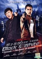 Black & White Episode 1: The Dawn of Assault (2012) (DVD) (English Subtitled) (Malaysia Version)