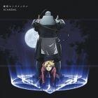 Syunkan Sentimental (First Press Limited Edition)(Japan Version)