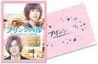 Principal  (Blu-ray) (Deluxe Edition) (Japan Version)