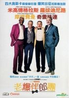 Last Vegas (2013) (DVD) (Hong Kong Version)