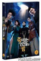 Night of the Undead (DVD) (Korea Version)