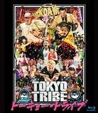 Tokyo Tribe (2014) (Blu-ray) (Japan Version)