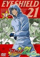 Eyeshield 21 Vol.10 (Japan Version)