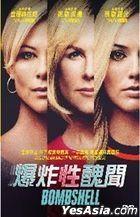 Bombshell (2019) (DVD) (Hong Kong Version)