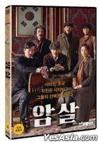 复国者联盟 (DVD) (普通版) (韩国版)