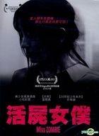 Miss Zombie (2013) (DVD) (Taiwan Version)