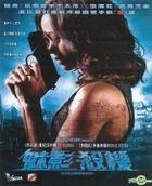 Colombiana (2011) (VCD) (Hong Kong Version)