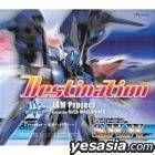 Destination (Japan Version)