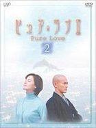 Pure Love 2 Vol. 2 (Japan Version)